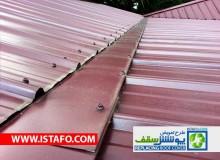 roof11000.jpg