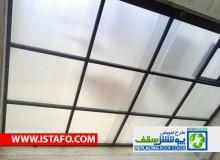 roof600.jpg