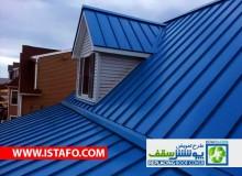 roof9000.jpg